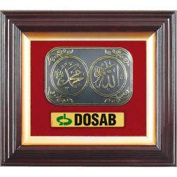 - 3236-F Altın Lafz Duvar Panosu